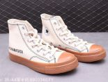 Converse Chuck Taylor All Star II High XHU 70 WhiteGum 2019新款 匡威硫化休閒情侶款板鞋